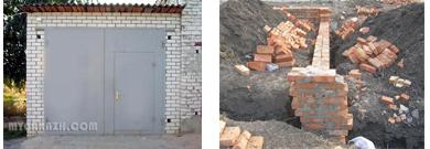 Гараж строительство